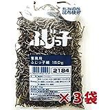フジッコ 業務用塩こんぶ(北海道産昆布使用) 150g×3袋
