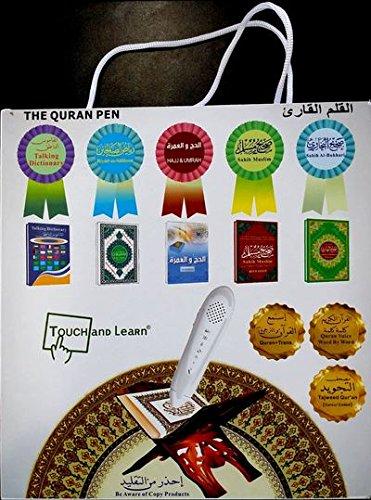 SpeakingQuran Quran Reading Pen-Holy Quran 8GB full set Translations Voice Bengali Quran Book SET by SpeakingQuran