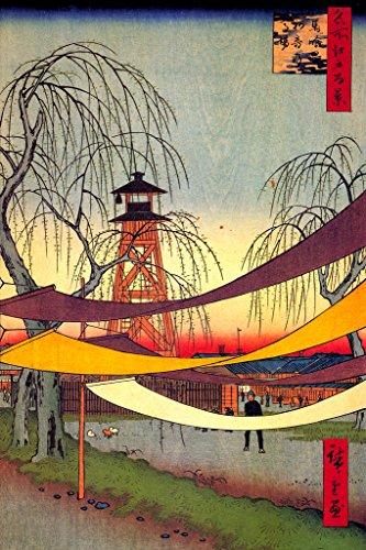 Utagawa Hiroshige Hatsune Riding Grounds Art Print Poster 12x18 inch