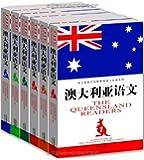 西方家庭學校原版教材與經典讀本:澳大利亞語文(套裝共6冊)