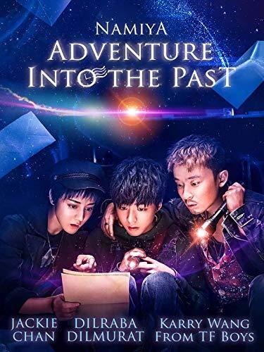 Namiya: Adventure Into the Past -
