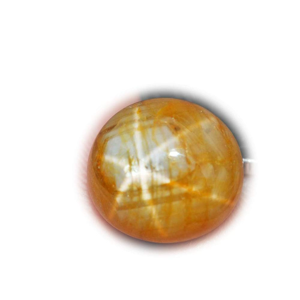 Lovemom 9.40ct Natural Cabochon Unheated Yellow Stars Sapphire 6 Ray Myanmar #R