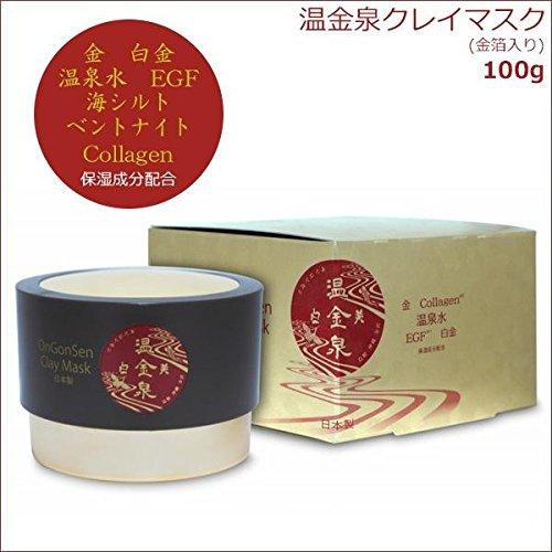 日本製 HiROSOPHY ヒロソフィー 温金泉(オンゴンセン)クレイマスク 金箔入り 100g   B01ISF1YRG