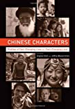 Chinese Characters, Angilee Shah and Jeffrey Wasserstrom, 0520270274