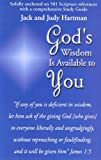 God's Wisdom Is Available to You, Jack Hartman and Judy Hartman, 0915445085