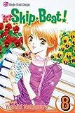 Skip Beat!, Yoshiki Nakamura, 1421510251