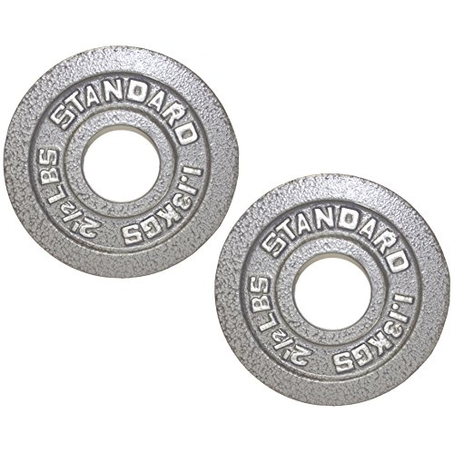 Harvil Olympic Weight Plates Silver Solid Cast Iron with Satin Enamel Finish and Embossed Pound and Kilogram Markings. Available in 2.5 lbs, 5, 10, 25, 35, and 45 pounds. Sold in Pairs