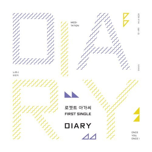 Diary by Rocket Girl