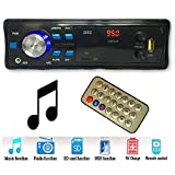 Gadget Deals 2002 Car Stereo Media mp3 Music System Player (FM/AUX/USB/MMC)