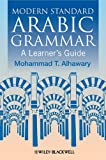 Modern Standard Arabic Grammar 1st Edition