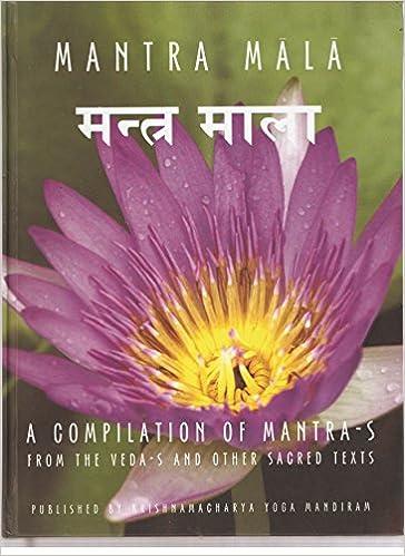 Mantra Mala: T Krishnamacharya.: 9788187847274: Amazon.com ...