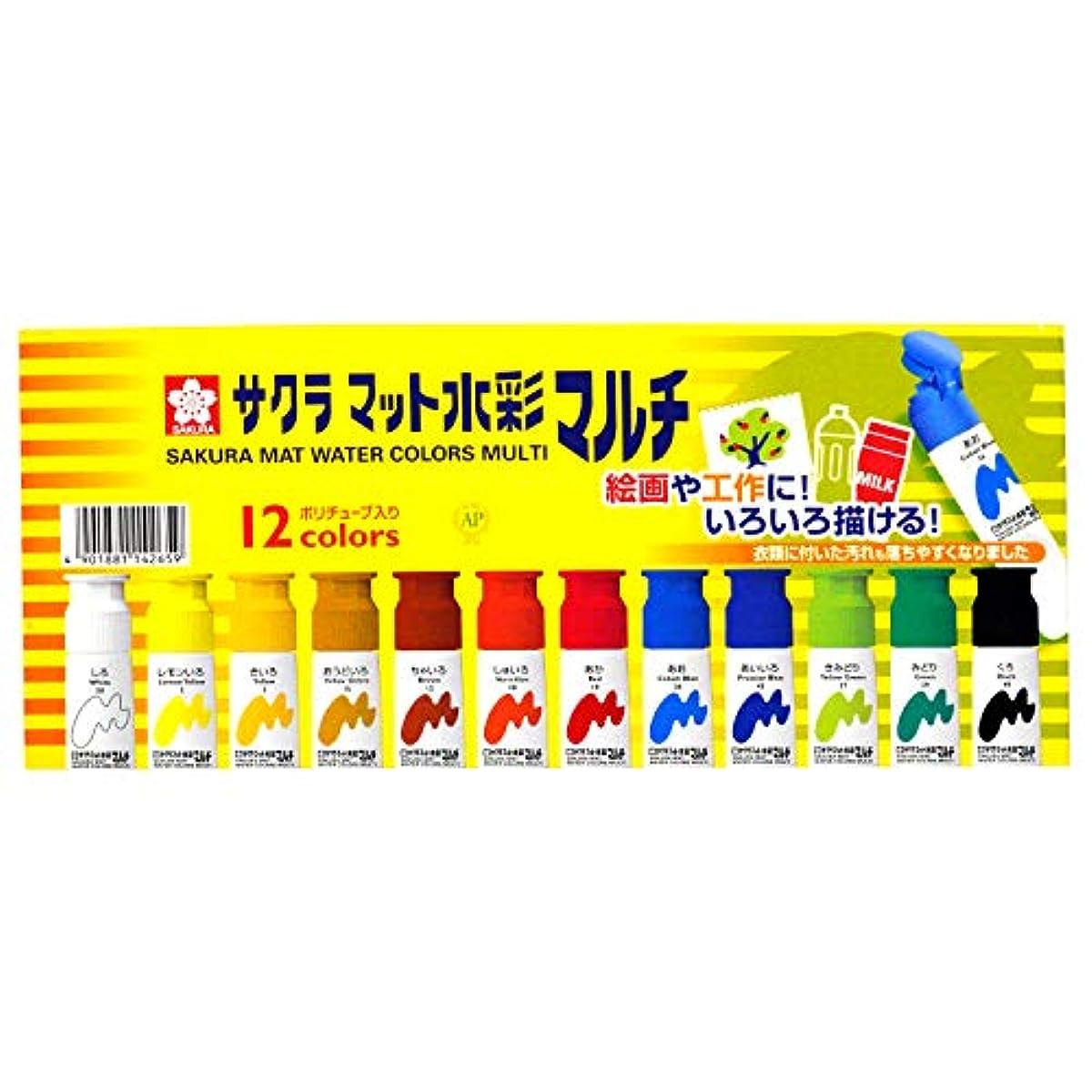 [해외] 사쿠라 그림물감 매트 수채 멀티 12 색세트