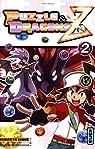 Puzzle & Dragons Z, tome 2 par Inoue