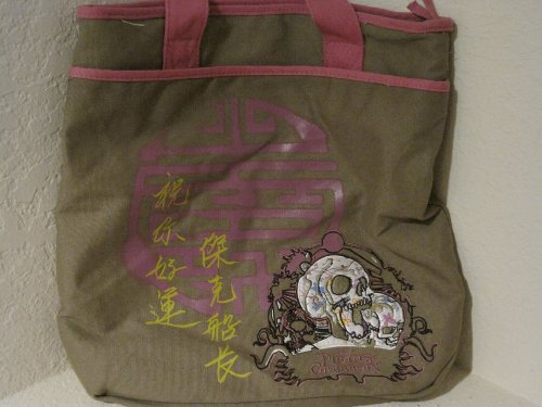 Pirates Of The Caribbean Comforters (Disney Pirates of the Caribbean At World's End Green & Pink Book Bag)