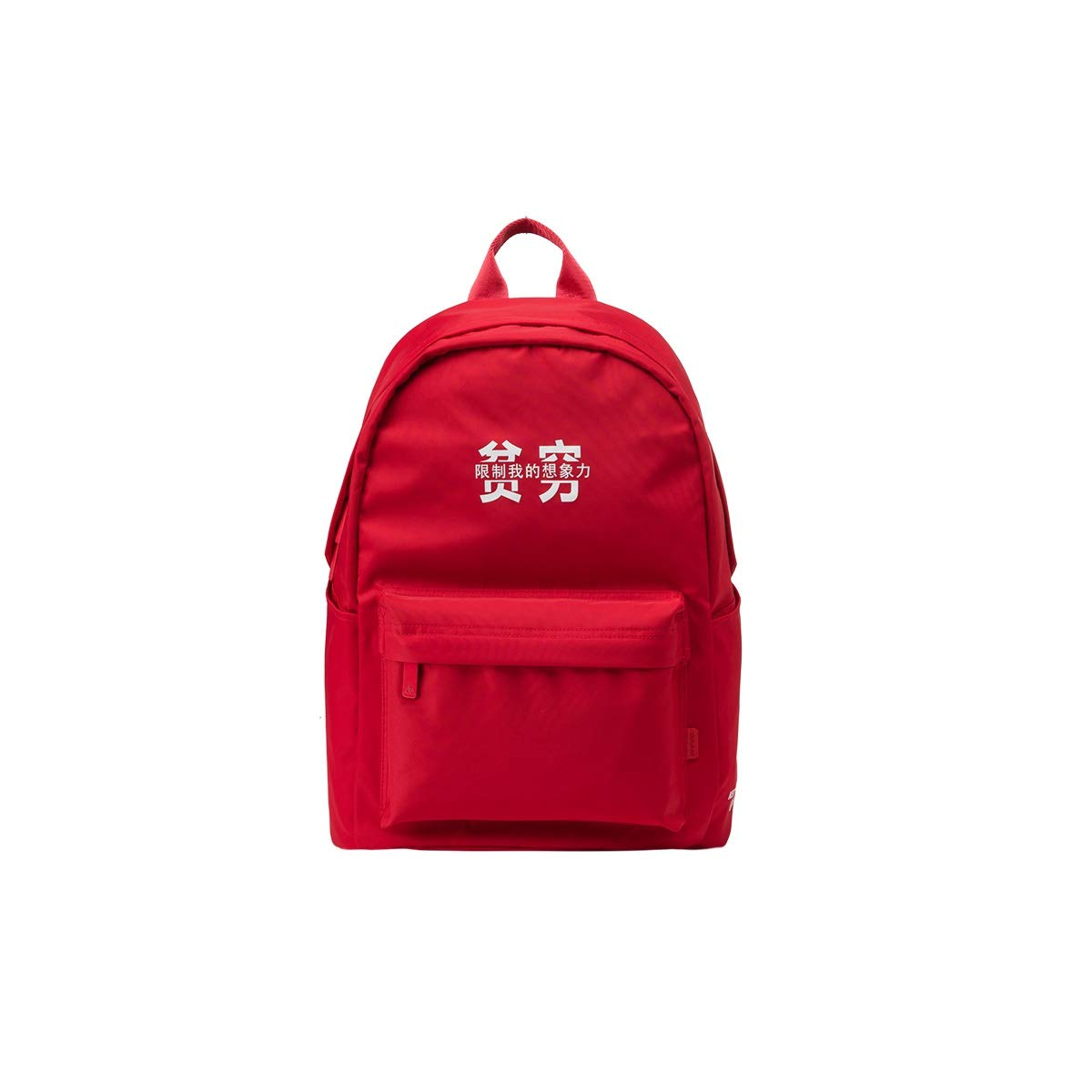TONGBOSHI Backpack Female, Backpack Travel Bag Casual Middle School Bag, Fashion Trend Backpack (Color : Red)