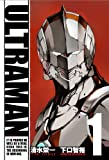 ULTRAMAN #1 (HERO'S Comics) [Japanese Edition]