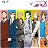 DRAMATIC CD COLLECTION::VitaminX(ビタミンエックス)・デイドリームビタミン1~あの日の約束~