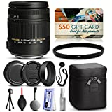 Sigma 18-250mm F3.5-6.3 DC OS MACRO HSM Lens for Canon (883101) includes UV Ultraviolet Filter + Deluxe Cleaning Kit + Air Dust Blower + Cap Keeper Prints