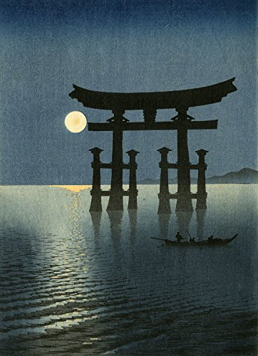 Amazoncom Japanese Art Print Shrine Gate Of Miyajima The Moon