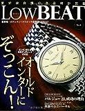 Low BEAT(ロービート) NO.4 (CARTOP MOOK)