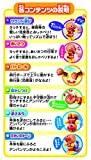 Japan Kids Toy - Anpanman first chat 36 *AF27*