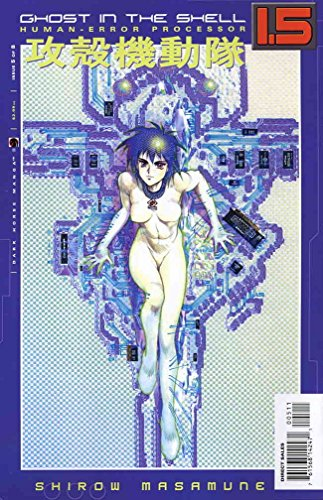 Ghost in the Shell 1.5: Human-Error Processor #5 FN ; Dark Horse comic book