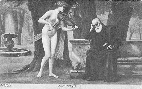 Russian Painting Nude Woman Violin Player Vintage Postcard JD228057
