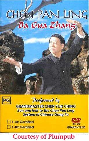 Chen Pan Ling's Bagua Zhang