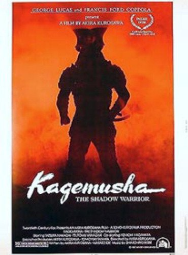 Kagemusha The Shadow Warrior Rare Usa Original Movie Poster