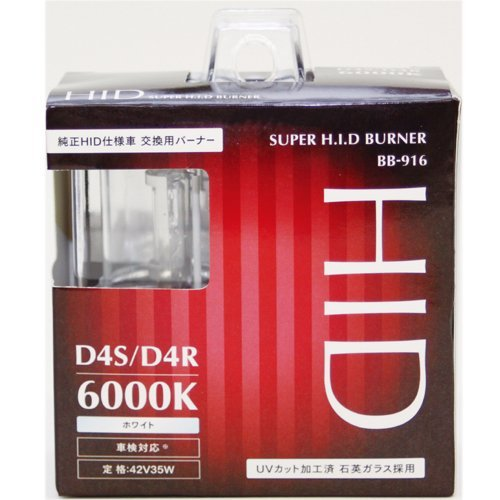 Bay Tex Genuine Hid Exchange Burner D4s   R 6000K Bb 916  2 Pieces