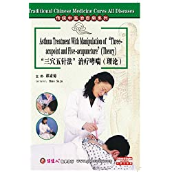 Traditional Chinese Medicine Cures All Diseases-Asthma Treatment With Manipulation of Three-acupoint
