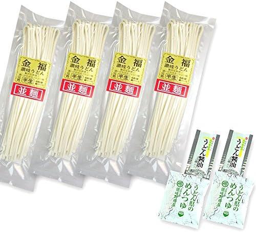 【小松屋 麺BOX】 1人前個包装タイプ 金福・完熟讃岐うどん 4人前 125g×4袋 つゆ付き