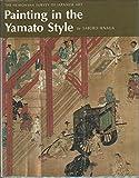 Painting in the Yamato Style, Saburo Ienaga, 0834810166