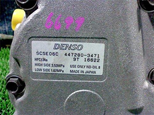 ダイハツ 純正 タント LA600 LA610系 《 LA600S 》 エアコンコンプレッサー P90300-18011311