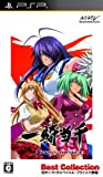 Ikki Tousen: Xross Impact (Best Version) [Japan Import]