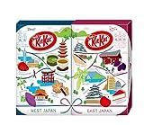 Japanese Kit Kat East Japan & west Japan set 10 Flavors Assortments (24 Mini Bar) (Japan Import)