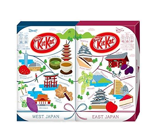 Japanese Kit Kat East Japan & west Japan set 10 Flavors Assortments (24 Mini Bar) (Japan Import) by Kit Kat (Image #3)