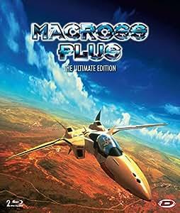 Macross Plus - The Ultimate Edition (Eps 01-04) (2 Blu-Ray) [Italia] [Blu-ray]