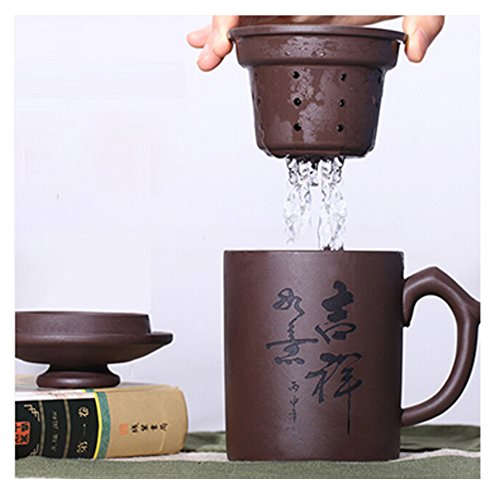 Chinese Handcraft Bone (XDOBO Yixing Zisha Handcraft Purple Clay Tea Cup with Infuser and Lid- 500ml/ 17.6 oz Capacity)