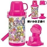 Pounding Pretty 2WAY children's water bottle FKDS4 (japan import)