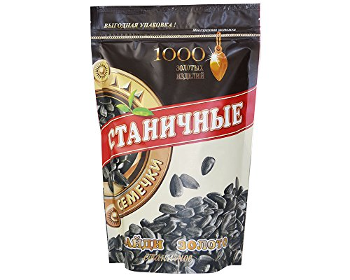 Roasted Unshelled Sunflower Seeds from Russia 14oz (400gr)