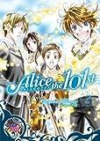 Alice the 101st Volume 2 (Doki Doki) [Paperback] [2010] (Author) Chigusa Kawai