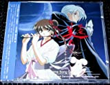 ANIME THEME SONG COLLECTION SOUNDTRACK: Vampire Miyu, Angel Sanctuary, and Yami No Matsuei-hen