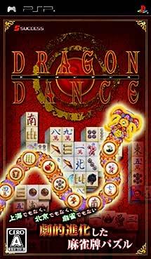 Dragon Dance [Japan Import]