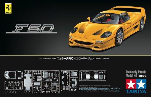 Vehículos de motor Tamiya Ferrari F50 Yellow Version 24297 Modelismo y maquetas Maqueta Para Montar Ferrari F50 Amarillo