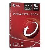 Trend Micro トレンドマイクロ ウイルスバスター クラウド 3年版3台まで 同時購入用