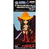 One Piece Warudokorekutaburufigyua ONE PIECE FILM Z vol.3 [ FZ022. Nico Robin ( single)