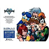 Kingdom Hearts Visual Collection Hardcover Art Book