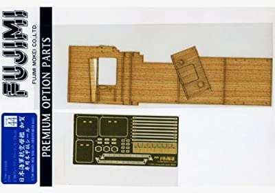 1/700 Wood Deck Seal for IJN Aircraft Carrier Kaga (Plastic model)