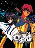 Outlaw Star Perfect Collection [ENG DUB] dvd